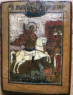 Antique 1780 Hand Painted Russian Icon Of The St.george