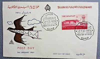 """EGYPT- First Day Cover- UAR 1961  """" POST DAY """" - 2 CLEAR CAIRO POSTMARKS*BUY NOW"""
