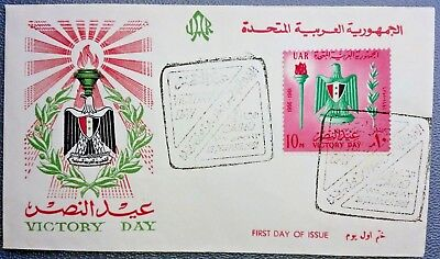 """Egypt-Uar 1961 First Day Cover..""""victory Day"""" .....   Buy Now Price !!!!!!"""