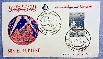 """Egypt-Uar 1961 First Day Cover..""""son Et Lumiere""""   Buy Now Price !!!!!!"""