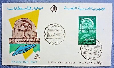 "Egypt-Uar 1961 First Day Cover. ""palestine Day""   2  Cairo Postmarks"