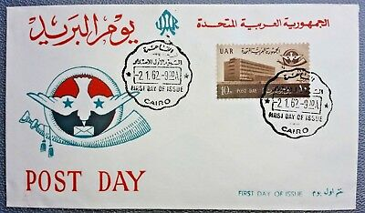 """Egypt-Uar 1962 First Day Cover. """" Post Day """"   2  Cairo Postmarks"""