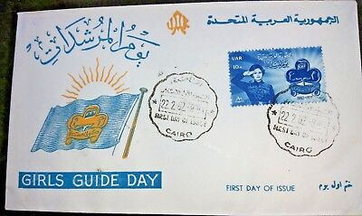 """Egypt-Uar 1962 First Day Cover. """" Girls Guide Day """"   2  Cairo Postmarks. Nice"""
