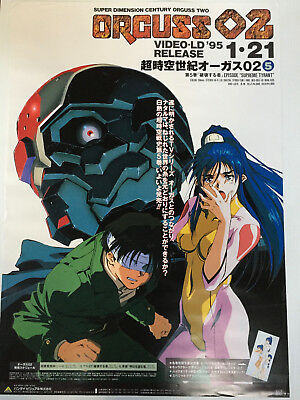 "Orguss 02 Video Release 1995 Anime Poster 21 X 29"" Super Rare Macross Robotech"
