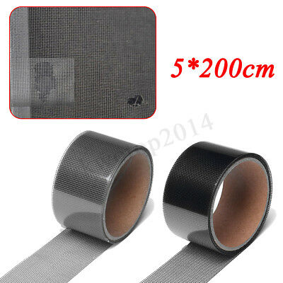 5*200cm Screen Fiberglass Door Window Mosquito Net Repair Tape Patch Adhesive
