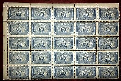 TURKEY - 1917/18, BLOCK OF 25 STAMPS. 50p Blue - (Map) MINT N.H. - VERY RARE !!!