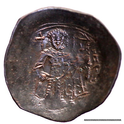 ALEXIUS III Jesus Christ Ancient Byzantine Coin 1195 - 1203 A.D.