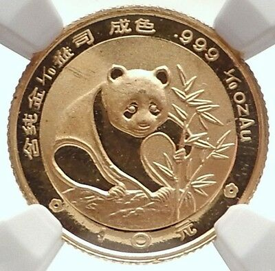 1988 CHINA Gold 10 Yuan Chinese Coin PANDA & TEMPLE of HEAVEN NGC MS 66 i74005