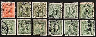 1931-46 China Dr Sun Yat-sen 1st/2nd Iss 1c 2cx2 4cx2 5cx7 (12 stamps) USED