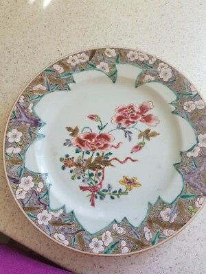 Yongzhen Famille rose Antique Plate