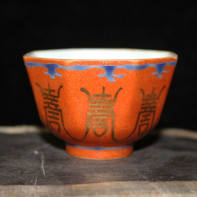 Chinese Old Marked Famille Rose Colored Longevity Words Pattern Porcelain Cup