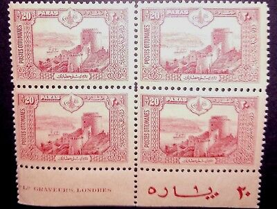 1914 - Turkey - Mint Block Of 4 - Castle Of Europe On Te Basporus - Rare Muh ! 2