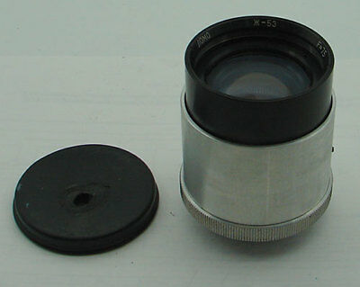 LOMO G-53 2/75mm Soviet projection helicoid lens with M42 screw mount EXC!