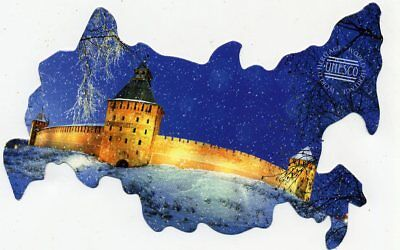 Novgorod the Great  UNESCO WHS  Map of Russia Shaped Russian postcard 0163