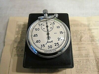 AGAT stopwatch CHRONOMETER vintage original Russian Made in USSR