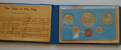 Singapore 1982 UNC 6 coin set Cent - Dollar Year of the Dog info in blue wallet