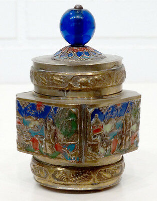 EXCEPTIONALLY DETAILED Antique CHINESE CLOISONNE Brass Enamel JAR & LID / CHINA