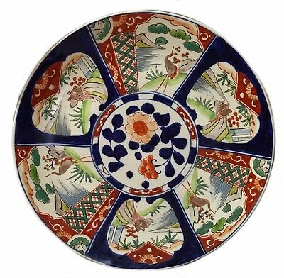 Antique Japanese Imari Hand Painted Blue White Orange Gold Platter Plate Signed