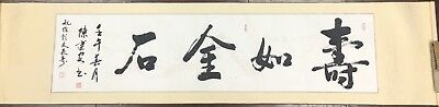 Chinese Calligrapy Scroll