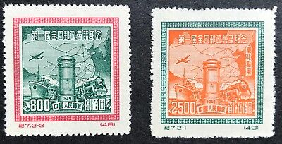 1950 China People's Republic First All-China Postal Conference $400 $800 Set MUH