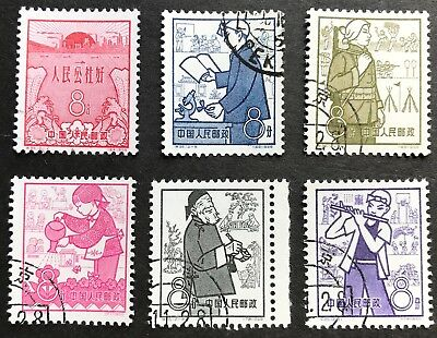 1959 China People's Rep. 8f Anniv. Of People's Communes CTO SG1831, 5-6, 8-9, 41