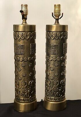 """Set of TWO (2) Antique Vintage Asian Brass Bronze 21"""" Tall Table Lamps Lamp RARE"""