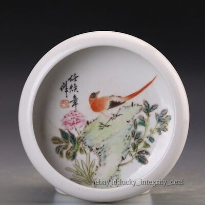 Rare Chinese Famille Rose Porcelain Brush Washer with Mark