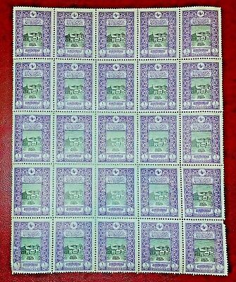 1916 -Turkey - Mint Block Of 25 !!! Old General Post Office - Scott 348 -- Wow!!