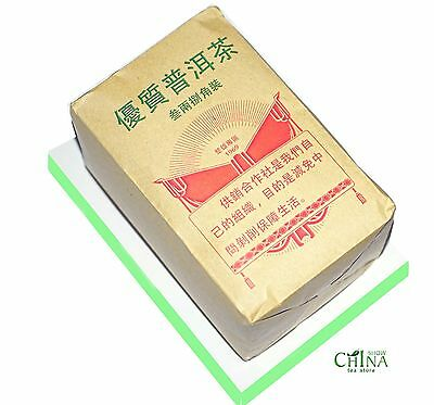 1969 Vintage Chinese Aged Puerh TEA   rare collections puer tea