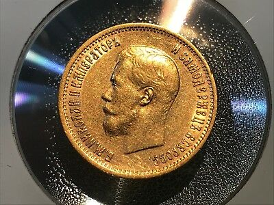 1899(ЭБ) Original RUSSIAN10ROUBLES GOLDAUTHENTICCOINIMPERIAL RUSSIA EAGLE