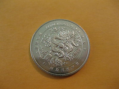 "2000 Liberia coin, Dollar,  ""Year of the Dragon""  dragon coin, unc beauty"