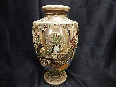 "Large 15"" Signed Antique Japanese Satsuma Art Pottery Vase"