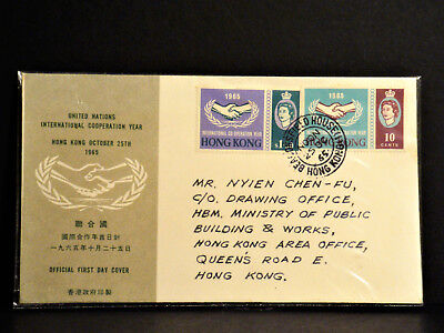 Hong Kong 1965 U.N. Int'l Co-operation Year First Day Cover