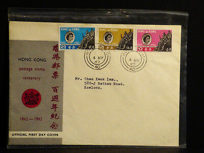 Hong Kong 1962 Postage Stamp Centenary First Day Cover