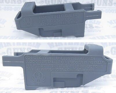 Ruger 10/22 Hammer Block (alone) that comes with new 90462 BX trigger
