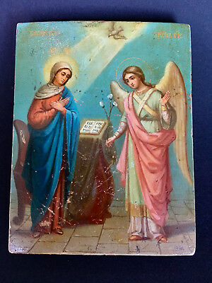Antique Hand Painted Icon The Virgin of the Annunciation