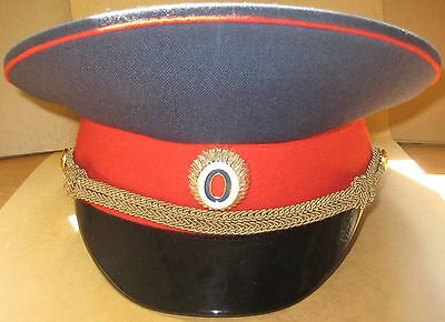 Officer's peaked cap of Internal Service of Ministry of Internal Affairs of RF.