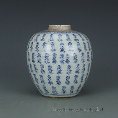 Old Chinese Antique Blue and White Porcelain tank Jar