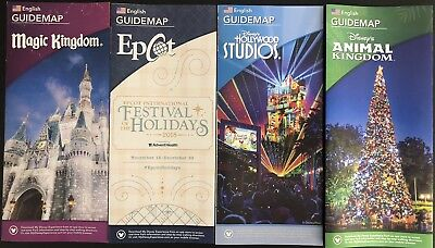 NEW 2018 Walt Disney World Theme Park Maps - 4 Current Maps + 1st Visit Button!!