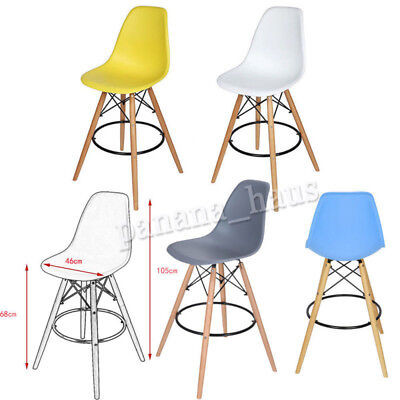 Bar Stool Breakfast Kitchen Bistro Cafe Vintage Wood Dining Chairs Eiffel Style