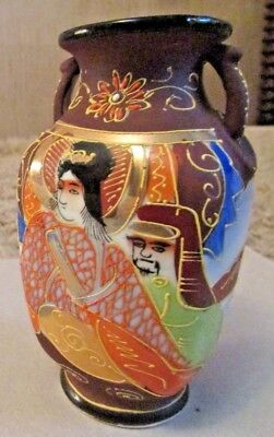 "Antique; Japanese Moriage Satsuma; Gold Gilt Square Shape Handled Vase; 4 3/4""T."