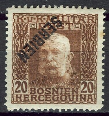 SERBIA OSTERREICH FELDPOST OCC. 1916 WWI - 20 hellers INVERTED OVERPRINT signed