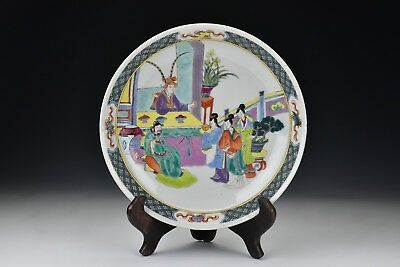 Signed Chinese Famille Rose Porcelain Shallow Bowl w/ Enamel Characters