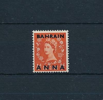 [59948] Bahrein 1952 1/2A on 1/2 D Fraction 1/2 omitted SG 80a MLH