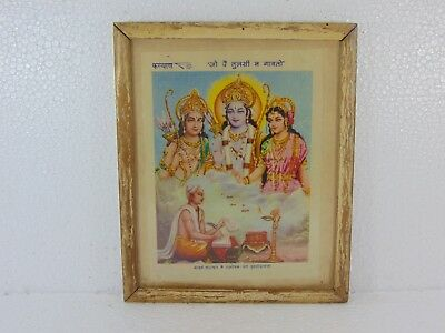 Collectible Vintage Print Hindu Diety God Lord Ram Wooden Frame 491 #11