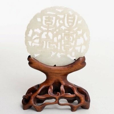 """Antique Chinese Celadon Green Carved Pierced Jade Bi Disc & Wood Stand 2.25"""" D"""