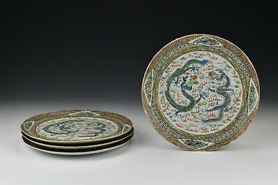 Set of 4 Antique Chinese Famille Rose Porcelain Plates w/  Dragons