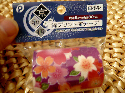 Stoff Tape:.5 cm x 80 cm :traditionelles japanisches Muster: Made in Japan.