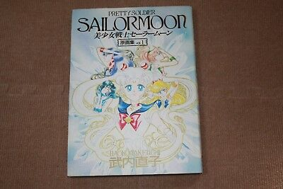 "PRETTY SOLDIER SAILOR MOON Vol 1 Naoko Takeuchi Art Book<!DOCTYPE HTML PUBLIC ""-"