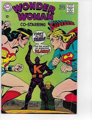 Wonder Woman #177 KEY cover Supergirl please see scans and description